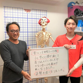 【楽トレ+全身矯正】で歩行時の腰痛が改善!